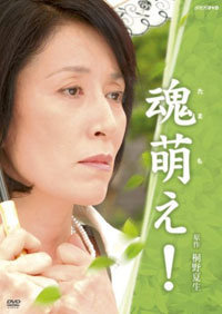 強姦致傷事件で不起訴の高畑裕太に、早くも復帰の動き?「淳子さんがやんわり営業を……」の画像1