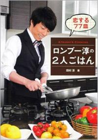 atsushi0926.jpg