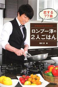 atsushi1107.jpg