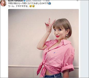 浜崎あゆみ登場で視聴率13.2%に爆上げも……モンロー風メイクが大不評「湯山玲子?」の画像1