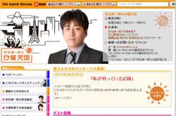 azumi_radio.jpg