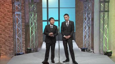 bakushomondai2012.jpg