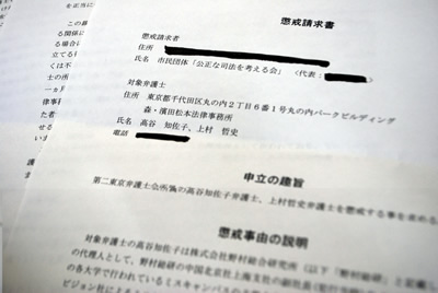 bengoshi_chokai02.jpg
