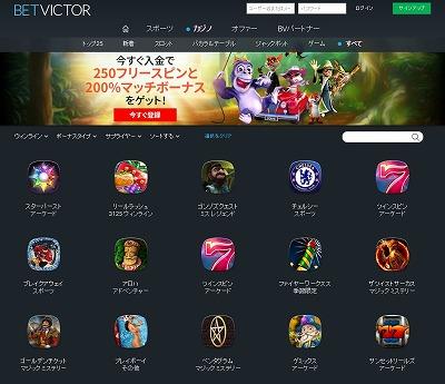 BetVictor_Casino