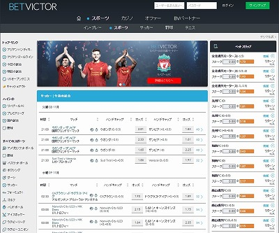 BetVictor_Sports