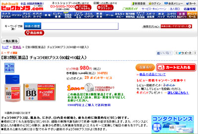 bicweb.jpg