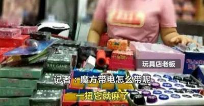 ビリビリショックで死の危険も! 中国で「つまようじボーガン」に続く危険玩具がブームの画像1