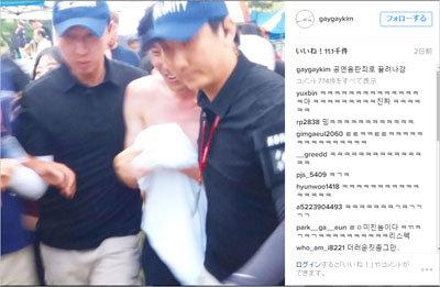 韓国ヒップホップ界の問題児のゲスすぎるイタズラに、ネット民は総スカン「キチガイにもほどがある!」の画像1