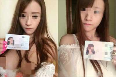 ロシアの危険すぎる自殺ゲーム「ブルー・ホエール」が中国に上陸! 途中離脱を防ぐため、女性には裸写真を要求の画像2