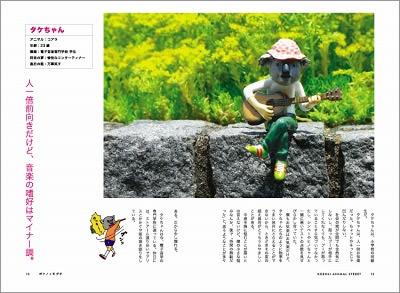bokutomo001.jpg