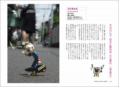 bokutomo002.jpg