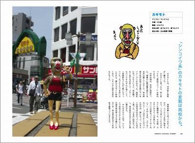 bokutomo003.jpg