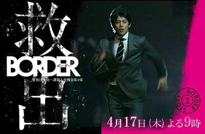 border0411.JPG
