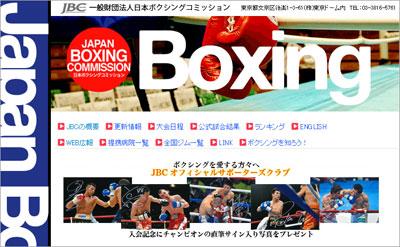 box1103.jpg