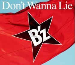 bz.jpg