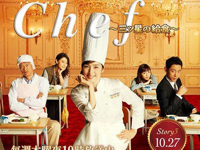 chef1021.JPG