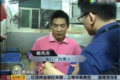 「価格は正規品の20分の1」中国で流通する激安加工食品の正体は……の画像3