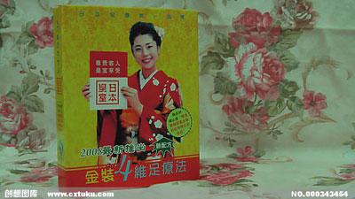 china100801