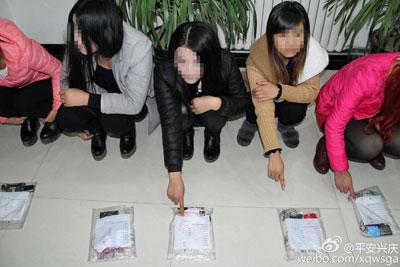 china111001