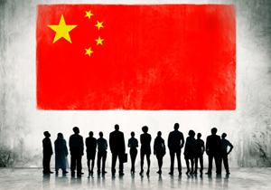 china118.jpg