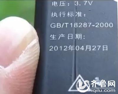 china120301