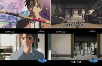 上が日本のアニメ『秒速5センチメートル』、下が中国の『心霊の窓』