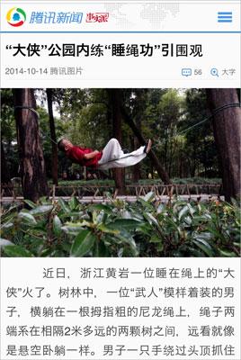 chinaimage1.jpg