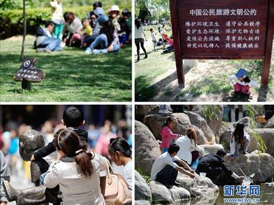 chinamanner0508-1.jpg