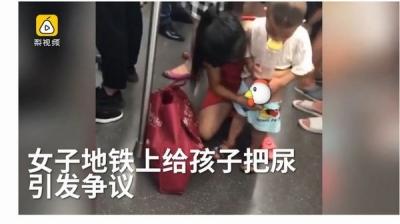 女性客のお尻にイチモツを擦りつけ、堂々オナニー? 中国の地下鉄が無法地帯にの画像2