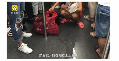 女性客のお尻にイチモツを擦りつけ、堂々オナニー? 中国の地下鉄が無法地帯にの画像3