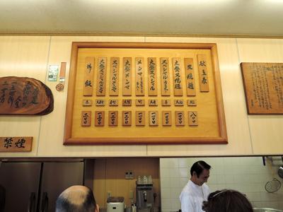chinjyui041704.jpg
