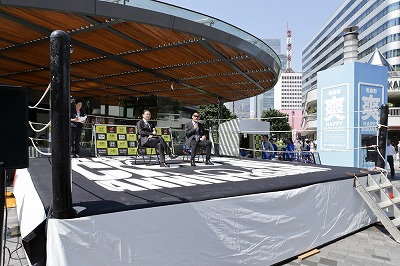 有楽町駅前に巨大リングが登場! 蝶野正洋&苫米地英人が『サイバー防災』呼びかけるの画像2