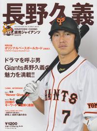 chonohisayoshi04035986.jpg