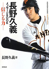 chonohisayoshi0s331.jpg