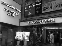 concerthallpachinko.jpg