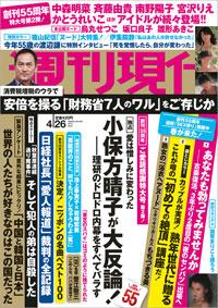 cover_gen20140426.jpg