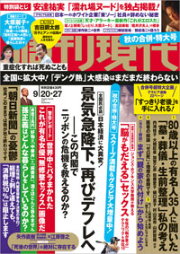 cover_gen20140920.jpg