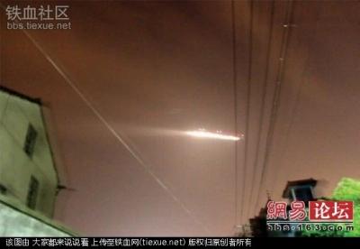 人民解放軍の「新兵器説」も……中国でUFOの目撃情報相次ぐの画像3