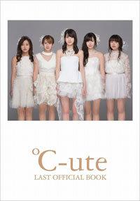 「アイドリング!!!」か「℃-ute」か……枕営業で解散したアイドルグループ暴露にファン騒然!の画像1
