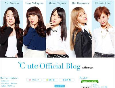 cute1019.jpg