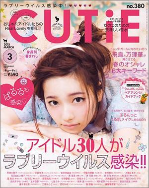 cutie0731.JPG