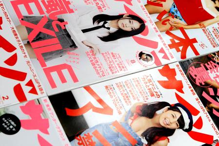 cyzo_sale0256s.jpg