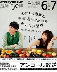daikichi1031cz.jpg