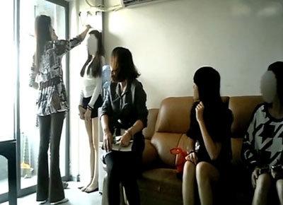 近く日本にも上陸? 中国人が女子大生の健康な卵子を越境爆買い中!の画像2