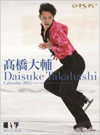 daisuketakahashi_gei.jpg