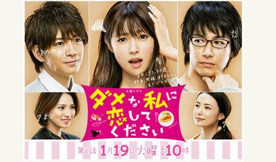 damenawatashi0203.jpg