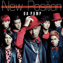 dapump_n11_141201.jpg