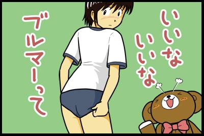 din_01_02.jpg
