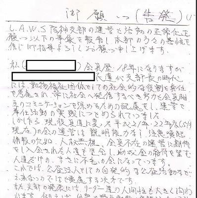 dobutsuaigo0201.jpg