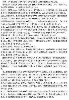 dobutsuaigo0202.jpg